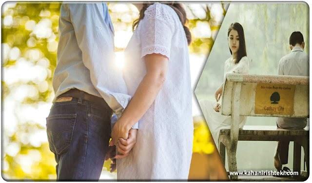 क्या जब स्त्री अपने ही पति से खुश नहीं है तो उस स्त्री को खुश करने में क्या बुराई है - husband wife