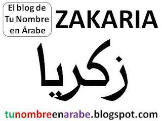Zakaria en arabe para tatuajes