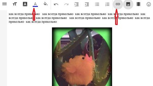 новый интерфейс редактора сообщений