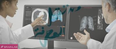 شركة Brainlab تطور منتجات و برامج للذكاء الإصطناعي في المجال الطبي
