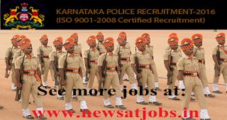 karnatka-police-recuitment-2016
