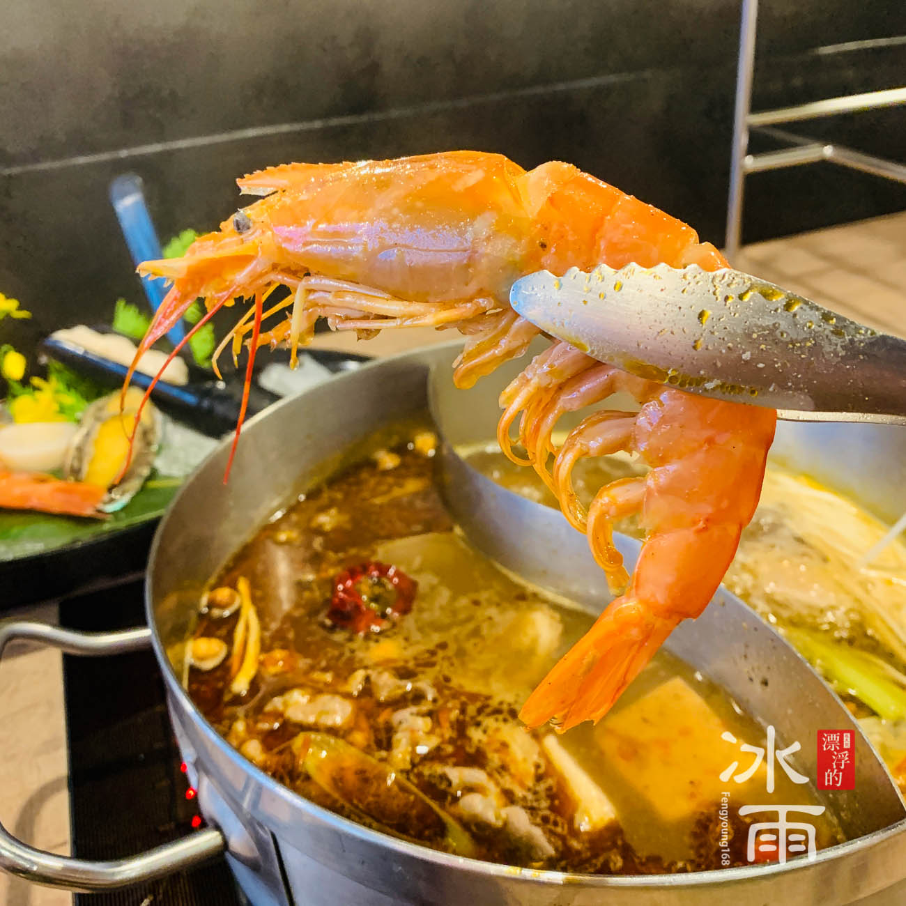 記得要先煮蝦子,蝦子需要全熟,需要的時間比較長。