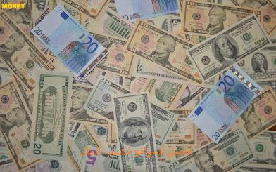 افضل المواقع لكسب المال