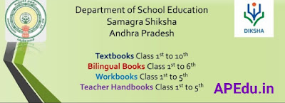 Deeksha- Andhra Pradesh Textbooks