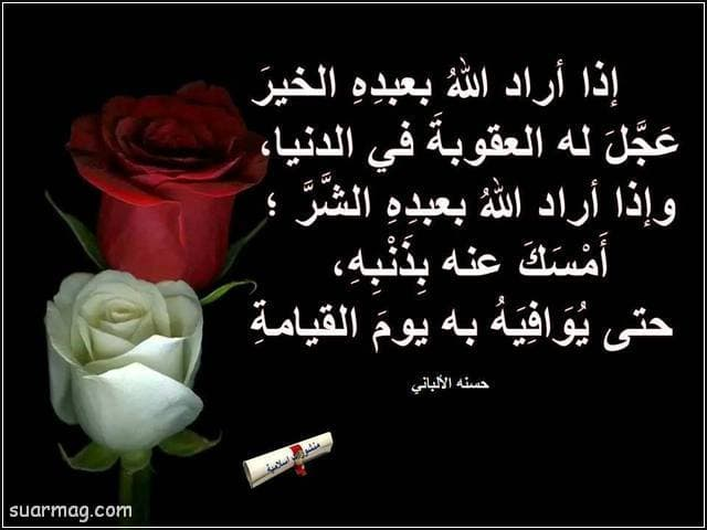 بوستات دينيه رائعه مكتوبه 9   religious written posts 9