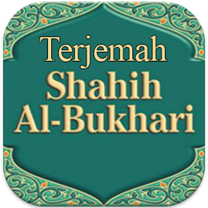 Terjemah Sahih Bukhari