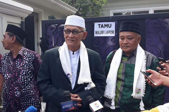 Rais Aam PBNU KH Miftachul Akhyar jadi Ketua Umum MUI 2020-2025