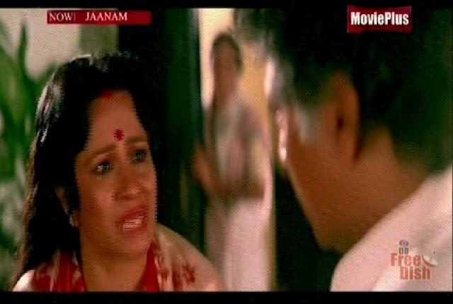 Movie Plus - Today's Hindi Movies List / Schedule