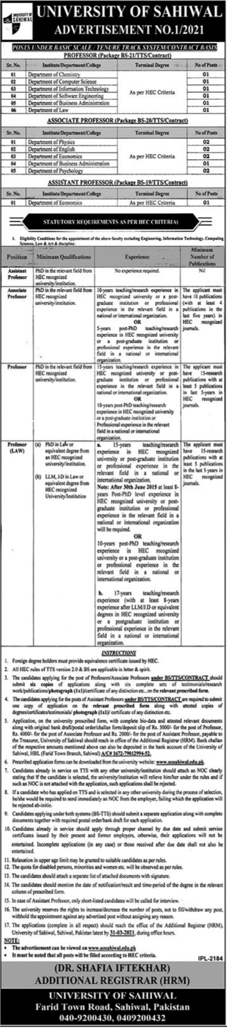University of Sahiwal Faculty Staff Jobs 2021 in Sahiwal