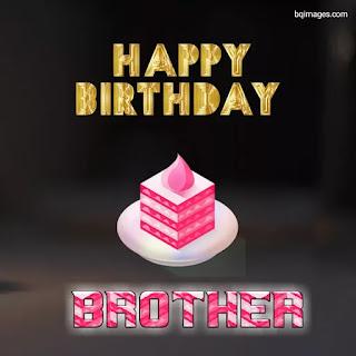 happy birthday cake pics for my brother