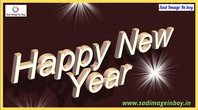 Happy New year Images | happy new year in hawaiian, funny new year jokes