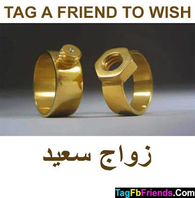 Happy marriage in Arabic language