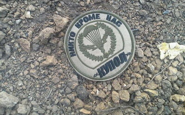 емблема бойовиків