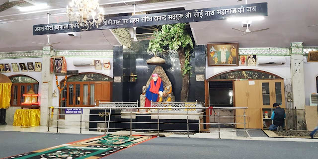 Sai Darbar Temple Dehradun