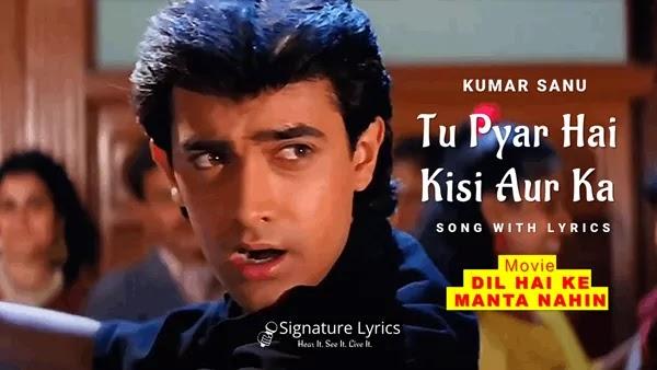 Tu Pyar Hai Kisi Aur Ka Lyrics - Dil Hai Ke Manta Nahin