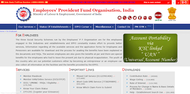 EPFO Assistant Pre Result 2019
