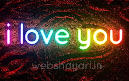 beautiful i love you image