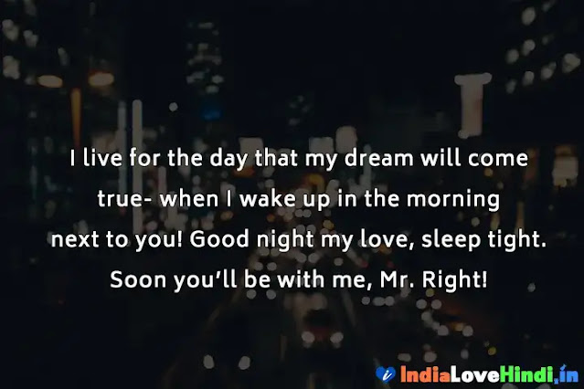 good night sms for distance relationship