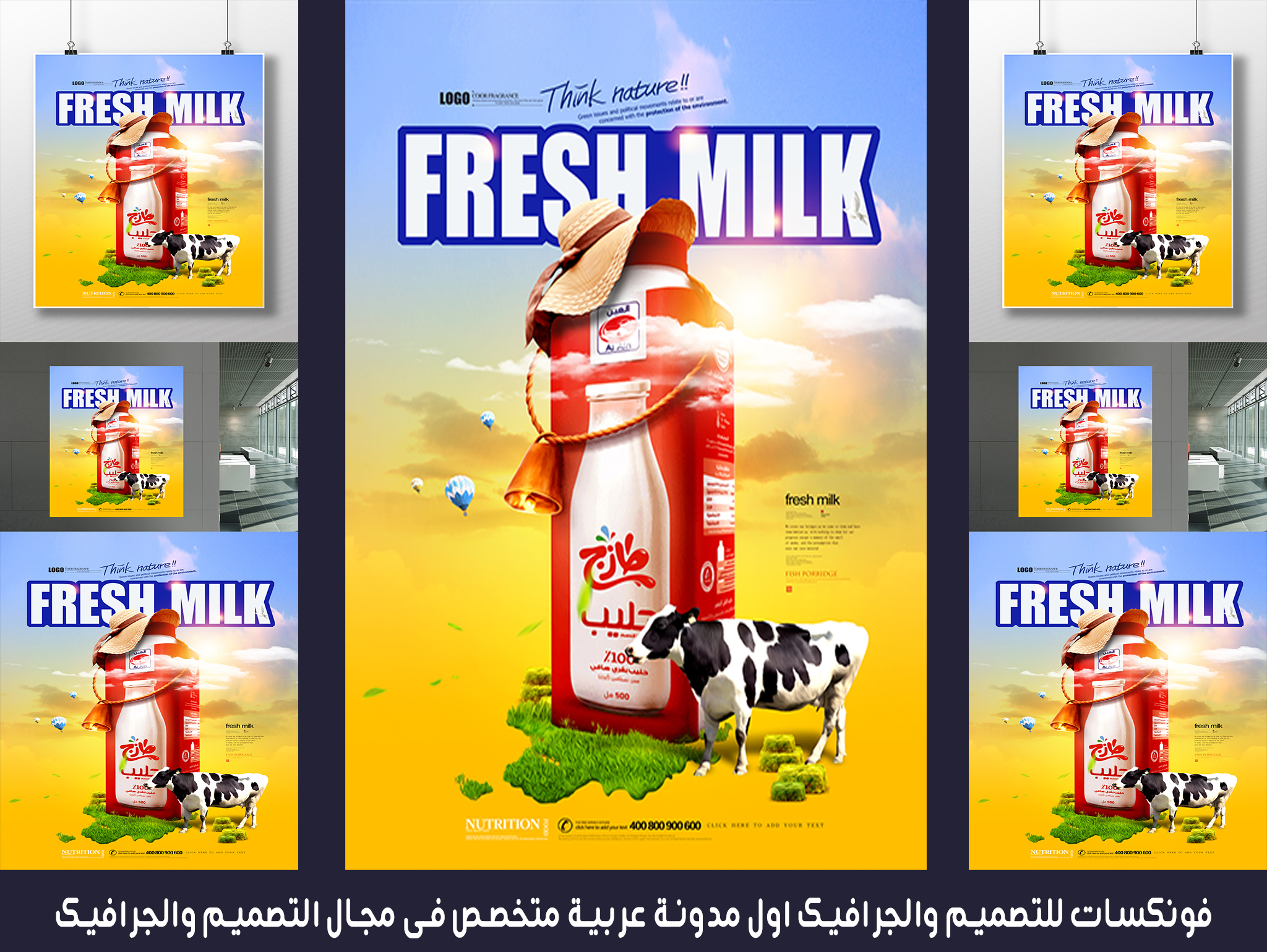 PSD File Poster & Flyer Special Sale Fresh Milk