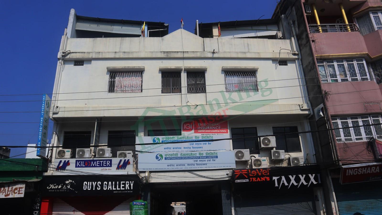 Saptakoshi Development Bank