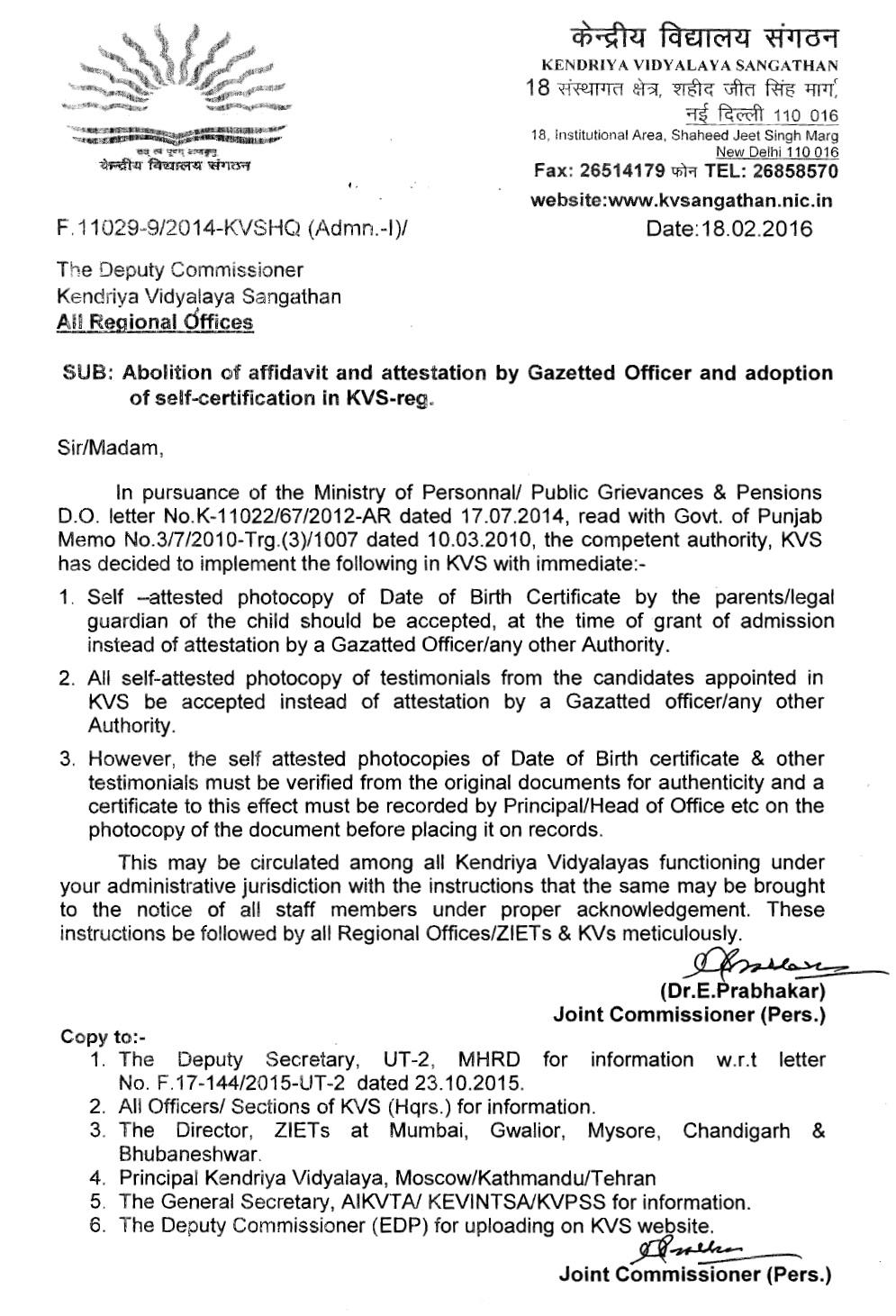 Kvpss Jaipur Region Official Web Portal Abolition Of Affidavit