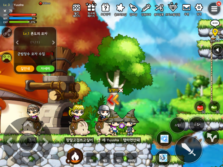 MapleStory M city