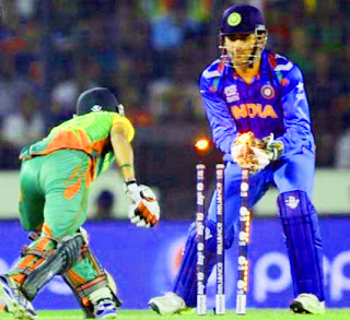 India vs Bangladesh T20 Live Streaming icc world cup t20 2016
