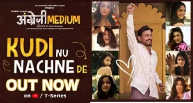 Kudi Nu Nachne De  Lyrics कुड़ी नु नचने दे लिरिक्स in hindi- अंग्रेजी मेडियम