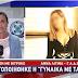 Επίθεση με βιτριόλι: Ταυτοποιήθηκε η γυναίκα που σημάδεψε την Ιωάννα