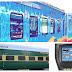 Jayanagar Garib-Rath will also close soon, Humsafar Express will run and TTE make penalties from HHT