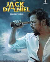 jack daniel, jack daniel movie, jack daniel malayalam movie, mallurelease