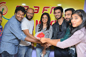 ekkadiki pothavu chinnavada movie event-thumbnail-1