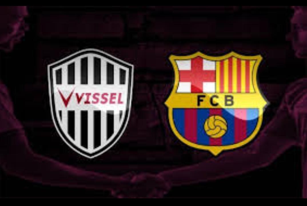 مشاهدة بث مباراة برشلونة وفيسيل كوبي 27-07-2019