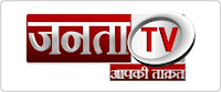 Watch Janta TV News Channel Live TV Online | ENewspaperForU.Com