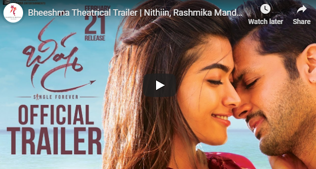 Bheeshma Trailer