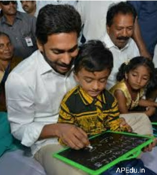 CM Jagan write a letter for the  poor mothers