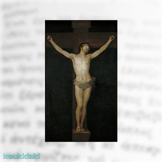 Cristo en la cruz (Ο Χριστός στον σταυρό) του Francisco Goya, 1780