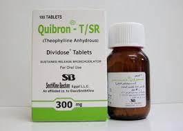 أقراص كيبرون تي اس ار
