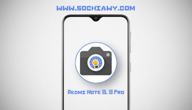 تحميل تطبيق Google Camera لهاتف Redmi Note 8, 8 Pro - سوشياوي