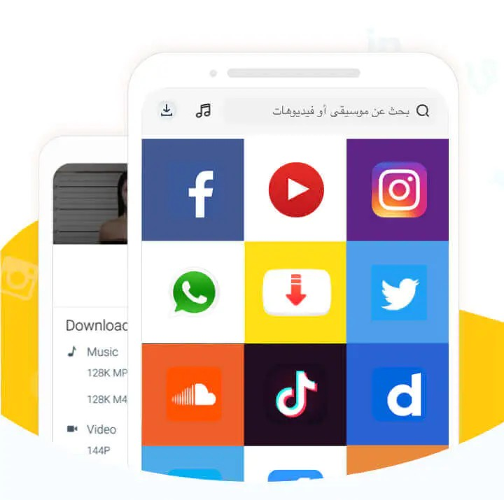 تنزيل تطبيق سناب تيوب 2020 SNAPTUBE مجانا للأندرويد برابط مباشر