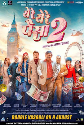 Ye Re Ye Re Paisa 2 (2019) Marathi 720p WEB-DL 1GB