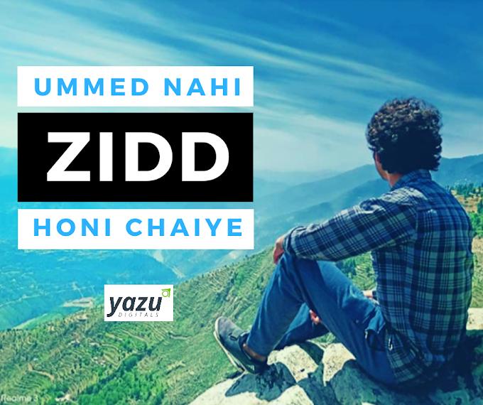 Zidd - Quotation