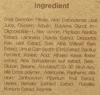 BENTON - Snail Bee High Content Essence (Schneckenschleim!)
