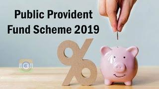 Public Provident Fund Scheme 2019-2020 - Gazette Notification