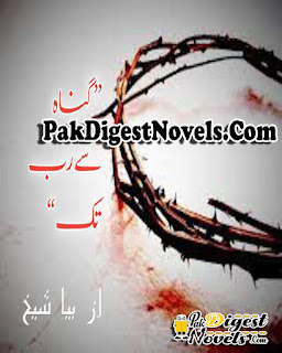 Gunah Se Rub Tak (Complete Novel) By Bia Sheikh