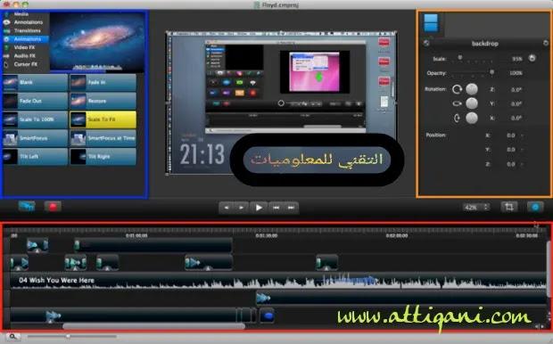 برنامج -كامتازيا2021Camtasia Studio 9- أحدث إصدار