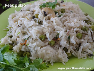 Peas pulao recipe in Kannada