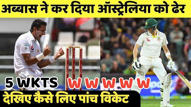 Mohammad Abbas 5 wickets