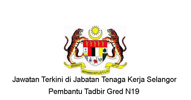 Kekosongan di Jabatan Tenaga Kerja Negeri Selangor