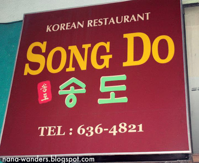 Korean Restaurant Near  N Wolfe Rd Cupertino Ca